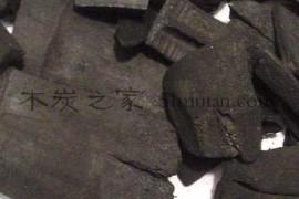 工业木炭的品种和价格