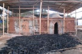 木炭炭化过程