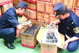 出口韩国木炭越来越难青岛一木炭商被捉