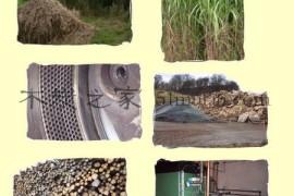 生物质能开发是木炭行业未来的方向