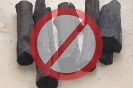 2013年1月1日武汉全面禁止木炭烧烤 木炭烧烤真的对身体有害吗