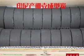 出口木炭产品生产及外贸接单