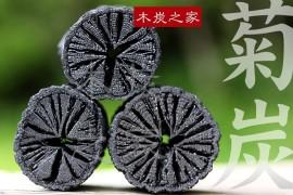 出口韩国橡木青冈木菊花炭白炭价格低质量好